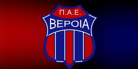 sports-pae-veroia-agones-14-15